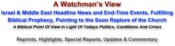 A Watchman's View
